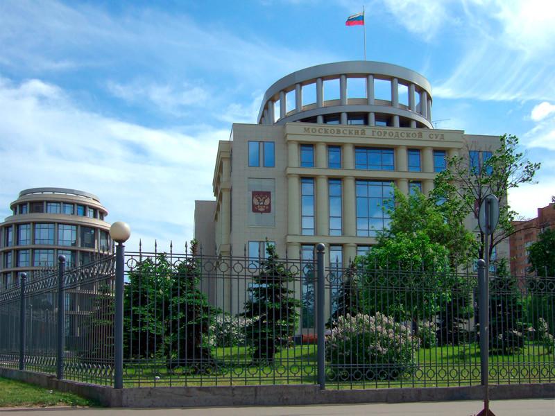 В Москве приговорен заказчик убийства бизнесмена из США, бывший в розыске почти 20 лет