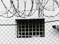В Белоруссии мужчина и его сын годами насиловали приемных детей, в итоге девочка забеременела