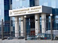 В Москве реабилитируют бизнесмена, обвинявшегося в убийстве жены и 9-летней дочери