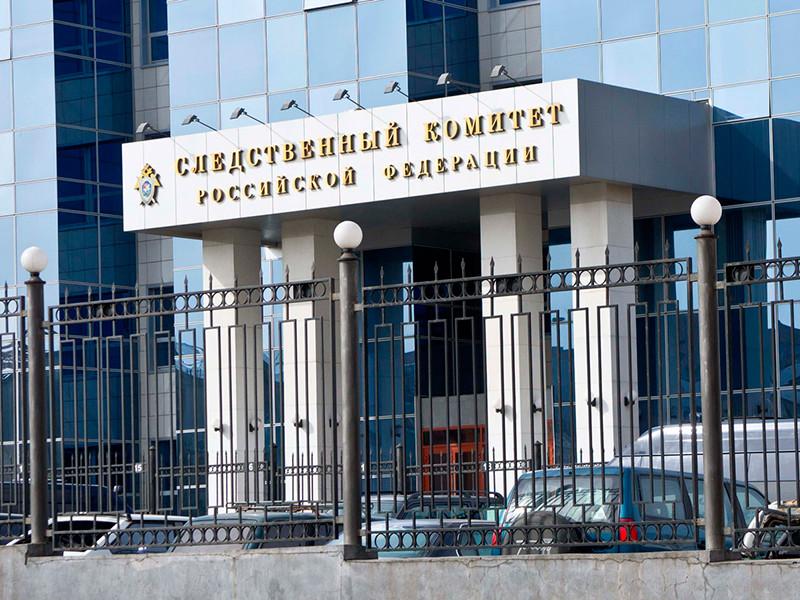 Следственный комитет РФ признал ошибочными обвинения, выдвинутые в отношении 52-летнего выпускника МГУ и бизнесмена армянского происхождения Хорена Казаряна, который подозревался в жестоком двойном убийстве