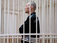 """Заключенному """"Черного дельфина"""" добавили срок за то, что он сварил в кипятке сборщиков металлолома"""