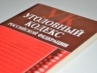 """В конгресс-отеле Таганрога мужчину продали """"на органы"""""""