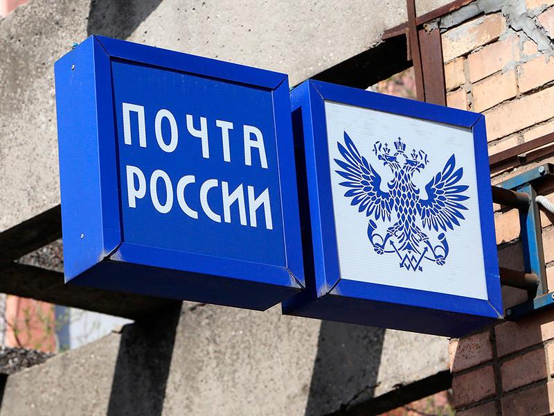 В Энгельсе грабители проникли в главпочтамт и похитили 3 млн рублей