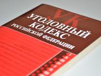 """В Хабаровском крае заключенный колонии, """"торгуя"""" топливом, похитил 1 млн рублей"""
