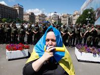 Украина вошла в десятку самых опасных стран для туристов