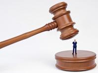 Ивановский судья, инсценировавший судебное заседание ради вынесения приговора, оштрафован на 150 тысяч рублей