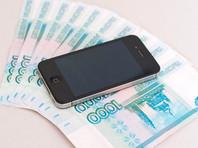 Житель Калининградской области, нашедший смартфон с интимными фото, шантажировал любовницу хозяина гаджета