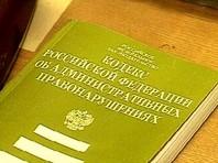 Петербуржца, пустившего за руль семилетнего сына, оштрафовали на 30 тысяч рублей