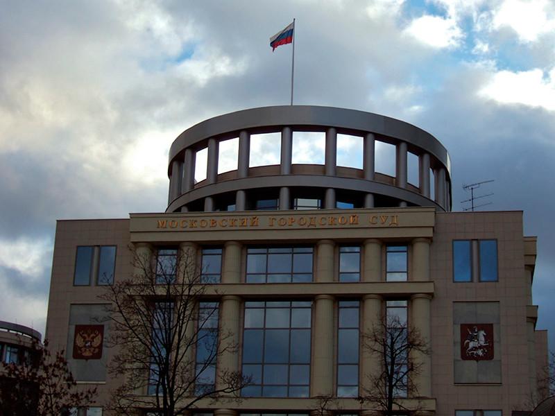 """Членам банды """"чистильщиков"""", убившим 15 бомжей и москвичей, вынесен приговор"""