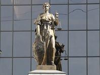 Судебная коллегия по уголовным делам Верховного суда оставила без удовлетворения жалобы защитников 27-летнего приморца, который был приговорен к пожизненному лишению свободы за убийство четырех человек из хулиганских побуждений