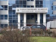Дело тюменских убийц из ФСБ затребовал центральный аппарат СКР