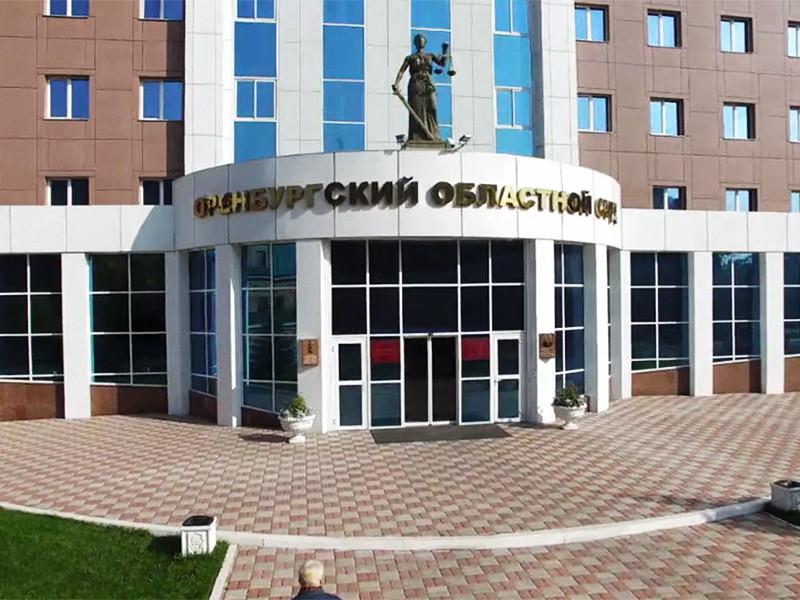 Оренбургский областной суд вынес приговор по уголовному делу, возбужденному в отношении 33-летнего уроженца Азербайджана Рауфа Гардашова. Он признан виновным в двойном убийстве своих родственников и нападении на стража порядка