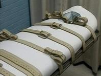 В Огайо отложили казнь заключенного, у которого палачи не смогли за 80 минут найти вену для инъекции