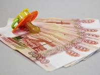 """""""17 ноября 2017 года в ходе встречи покупатели передали ей деньги в размере 70 тысяч рублей, после чего она была задержана сотрудниками полиции. Со слов подозреваемой, ребенка продавать она вовсе не хотела, а хотела получить предоплату, чтобы расплатится с имеющимися долгами"""