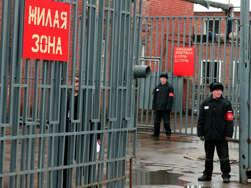 По решению суда Сергей Чемляков проведет за решеткой 4 года