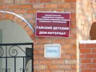 В Оренбуржье сотрудников детдома подозревают в избиении умственно отсталых воспитанников в возрасте от 6 лет