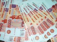 В Москве из банковской ячейки похитили больше 22 млн рублей