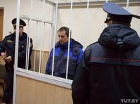 Суд Железнодорожного района Витебска в Белоруссии огласил 14 ноября приговор по уголовному делу  39-летнего православного священника Николая Киреева