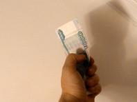 В Москве восьмиклассник ограбил магазин на 1 тысячу рублей
