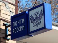 В Челябинске из отделения почты украли 7 млн рублей и компьютеры