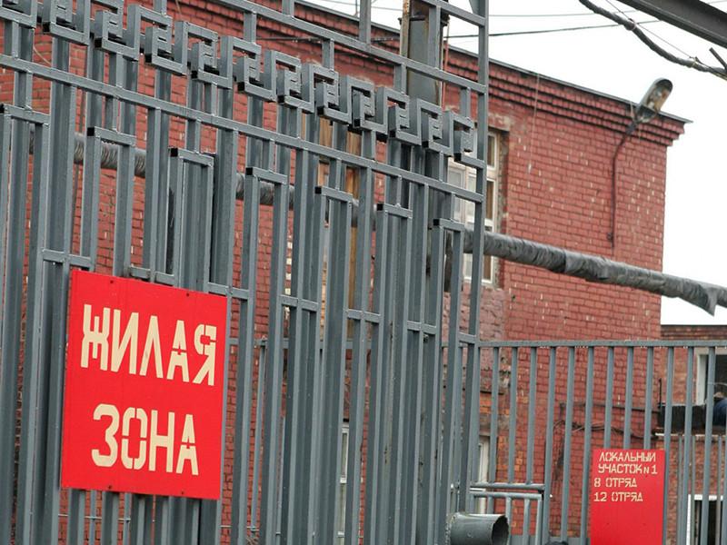 Заключенный в Приморье обманул 100 россиян, отправляя им хлам вместо купленных по интернету автозапчастей