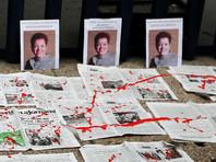 В Мексике арестован организатор убийства журналистки Мирославы Брич