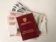 В Кузбассе мужчина 2,5 года получал пенсию умершего отца и присвоил более 700 тысяч рублей