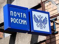 На Урале женщина-почтальон, у которой грабители отняли 140 тыс. рублей, была в сговоре с ними