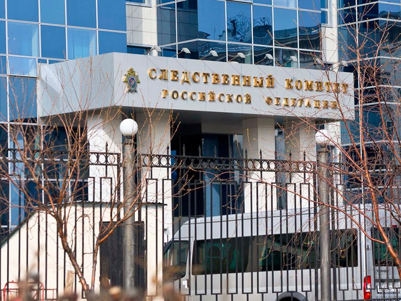 В Москве клиенты ресторана избили и ранили ножом «потомственного» сотрудника СК РФ