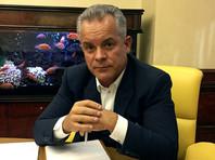 В Москве заочно арестован глава Демпартии Молдавии Влад Плахотнюк, обвиняемый в покушении на убийство в Лондоне