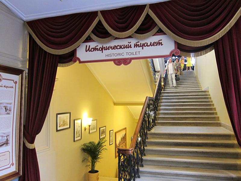 У посетительницы Исторического туалета ГУМа украли кольца на 300 тысяч рублей