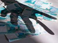 """В Хабаровске колдунья, снявшая """"порчу"""" с пенсионерок за 1,3 млн рублей, получила три года колонии"""