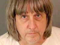 В Калифорнии арестованы родители 13 детей, которых приковывали цепями к кроватям