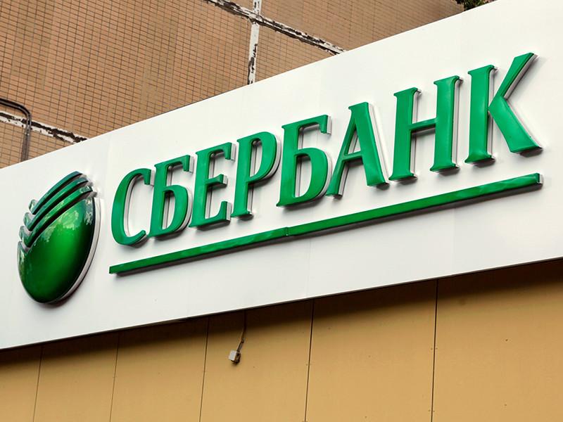 На новогодних праздниках из камчатского отделения Сбербанка пропали 6,7 млн рублей и видеокамеры