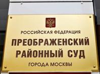 Московская адвокатесса Нина Керн, обещавшая закрыть уголовное дело за 1,5 млн рублей, осуждена условно
