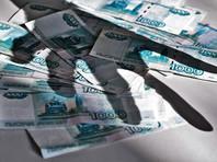 Из открытой квартиры безработного москвича похитили 49 млн рублей