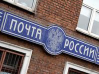 В Красноярском крае воровка устроилась на работу почтальоном и похитила 300 тысяч рублей