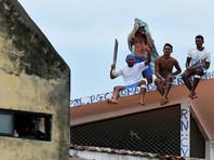 В бразильской тюрьме во время бунта погибли девять  заключенных