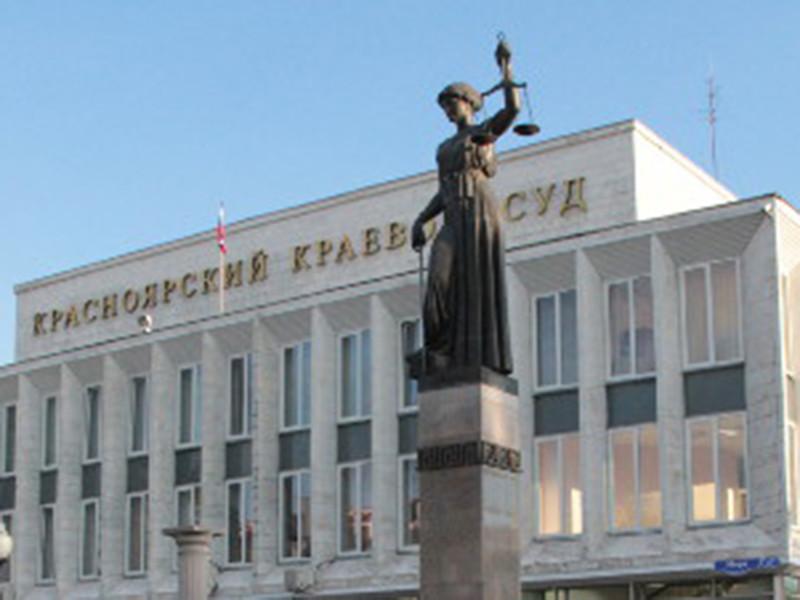 Житель Красноярска под видом прокурора вымогал деньги у военного за переписку с несовершеннолетней
