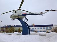 Новокузнецк-Спиченково