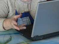 """Жительница Коми, вступившая в любовную интернет-переписку с """"генералом ООН"""", перечислила ему 174 тысячи рублей"""