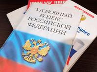 Челябинский областной суд вынес приговор по уголовному делу, возбужденному в отношении неоднократно судимого 27-летнего жителя Карабаша. Уголовник изнасиловал и убил своего несовершеннолетнего гостя, а затем поджег труп