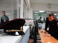 Из квартиры безработной москвички похищено 16 миллионов рублей