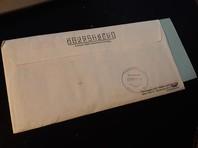 На Урале начальнице почты, которая из любопытства вскрыла чужое письмо, грозит 4 года колонии