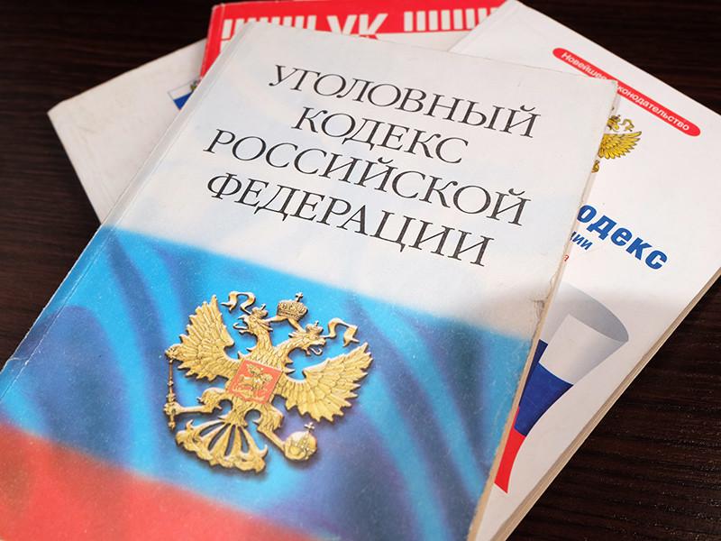 В Челябинской области рецидивист, который изнасиловал и сжег подростка, получил 20 лет строгого режима