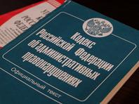 Чебоксарский районный суд вынес приговор по административному делу, возбужденному в отношении заключенного Р. Габидуллина, которого уличили в пропаганде нацизма