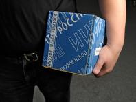 В Татарстане шестерых сотрудников почты подозревают в кражах посылок