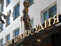 Белгородский областной суд вынес 13 февраля приговор бывшему стражу порядка Михаилу Саплинову, который признан виновным в двух убийствах молодых женщин