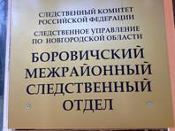 Следователи Новгородской области  проверяют информацию о любовной связи учительницы с 17-летней ученицей