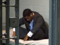 """В Алабаме девушка с сожителем изнасиловали его 11-летнего сына, чтобы """"подавить в нем гомосексуальность"""""""